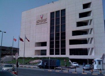 IMF Asks Bahrain to Cut Deficits