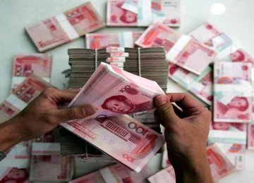 IMF Poised to Include Yuan in SDR