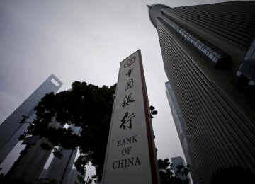 IMF: China Debt Load  to Reach 250% of GDP