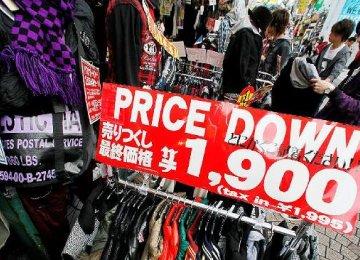 Japan Inflation Edges Up