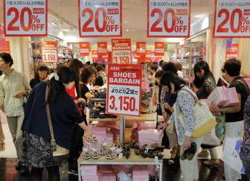 Japan Slips Back Into Recession
