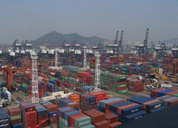 Negotiators Strike Pacific Trade Deal
