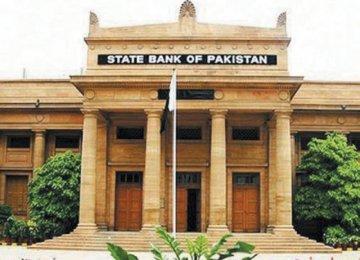Pakistan Cuts Interest Rate