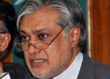Pakistan Asks IMF to Relax Budget Deficit Cut