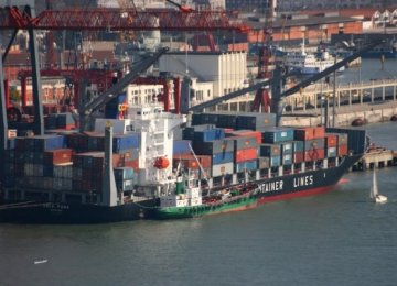 Portugal Exports, Imports Increase