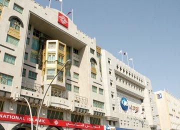 Qatar 2nd in Economic Performance