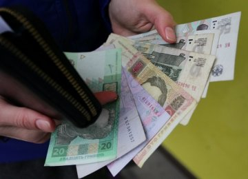 Ruble Slips With Oil