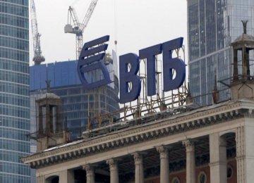 Russia's VTB Bank Losing Money