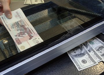 Russia Tightens Forex Screws