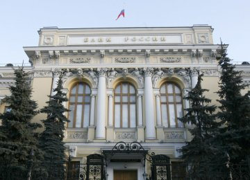 Russia Cuts Key Rate to 11%