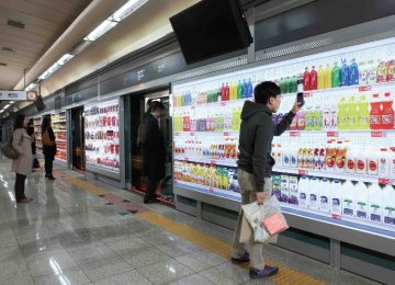 S. Korea Retail Sales Lowest in 4 Years