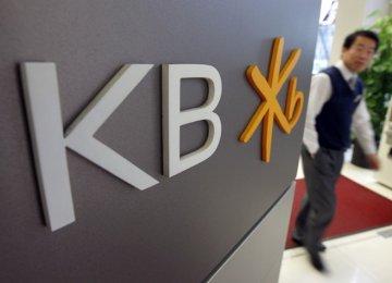 S. Korea Banks Eye Foreign Investors
