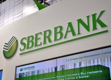 Sberbank May Be Privatized