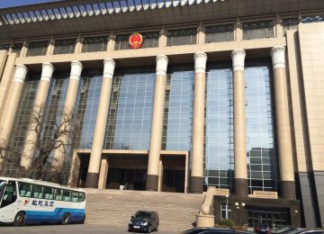 Shadow Banking Cases Threaten to Overwhelm China Courts