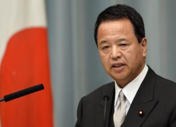 Tokyo to Seal Free Trade Deal With US