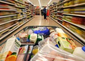 UK Inflation Expected to Rebound