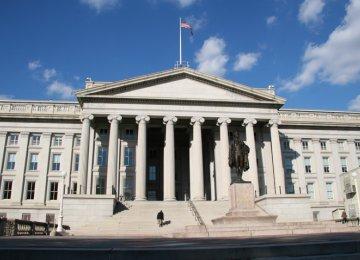 US Treasuries Rise