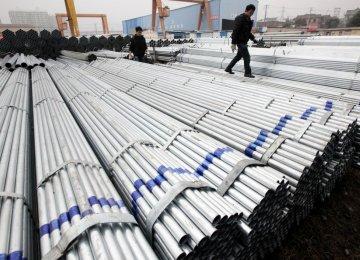 US to Impose 256% Tariff on China Steel