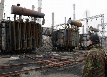 Ukraine Economy Contracts Sharply