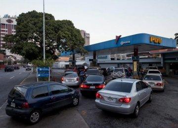 Venezuela Hikes Petrol Price by 6,000%