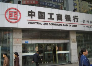 WB Urges China to  Adopt Financial Reforms