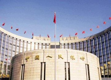 Yuan at 3-Year Low