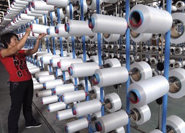 China Factory Growth Stalls