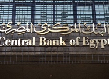 Egypt Growth Rate to Accelerate