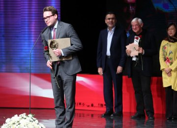 TISFF Grand Prix Prize for Japanese Film