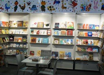 Iran Guest of Honor at 2016 Belgrade Book Fair