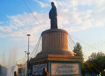 Sculptor Kermani Commemorated