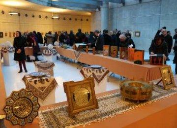 Iran Cultural Week in Turkey