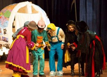 Tragicomedy 'Rem' on Stage