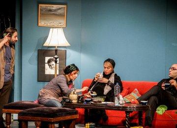 Rashidi's 'The Name' at Iranshahr Theatre
