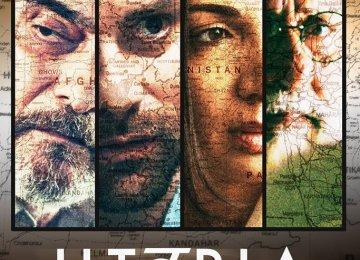 'Utopia' Afghan Entry for Oscar