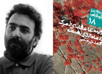 Armenian Playwrights to Perform at Ritual Fest