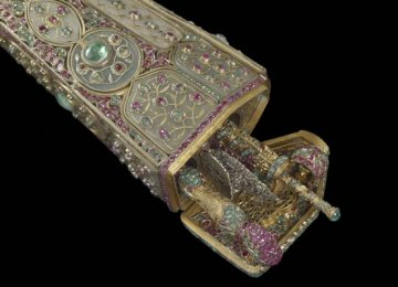US Museum Presents Groundbreaking Islamic Art Exhibition