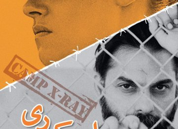 'Camp X-Ray' Hits Tehran Screens