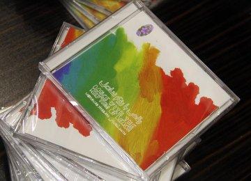 Shabani's Instrumental Album Unveiled
