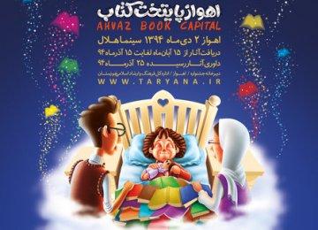 Khuzestan Reviving Legacy of Storytelling