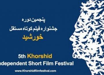 French Empirical Cinema at Khorshid Festival