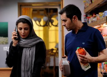 Germany to Screen Iranian Films