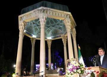 Iran's Biggest Museum to Open at Hafezieh