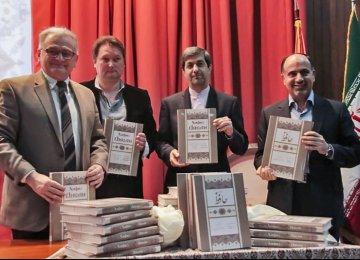 Hafez's Divan in Serbian Unveiled in Belgrade
