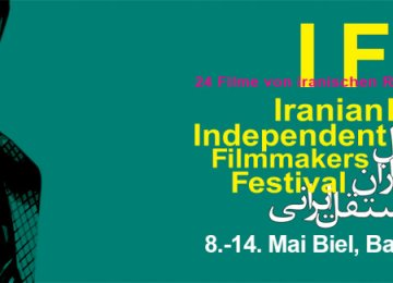 Swiss Cities Host Iranian Women Filmmakers
