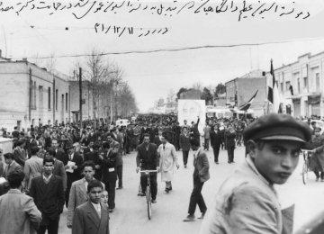 UK Varsity Digitizing Rare Iranian Newspaper Archives