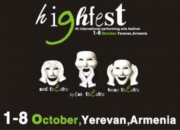 'Haunted' at Armenian Fest