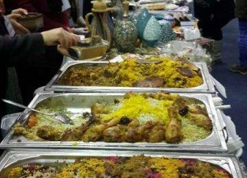 Iran Flavor at Zagreb X'mas Bazaar