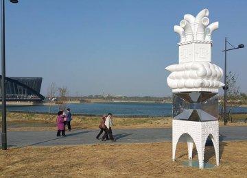 Sabri Sculpture at Taiwan Museum