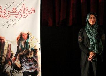 Movie on Taliban Murder of Diplomats in Mazar